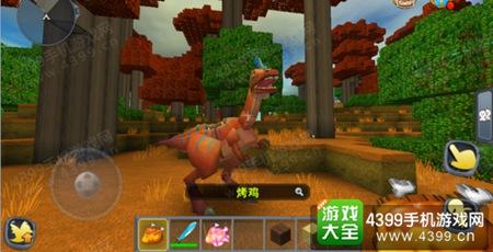 迷你世界驯服恐龙