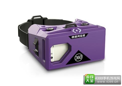 新的搅局者登场 Merge VR现已开卖