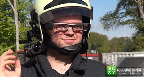 VIZIR推热成像AR眼镜 消防队员的营救将更便利