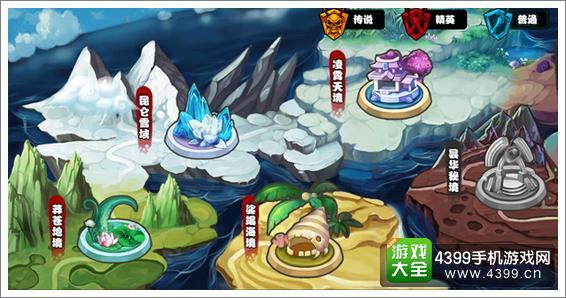 梦仙灵游戏地图