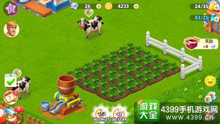 哇哦农场升级