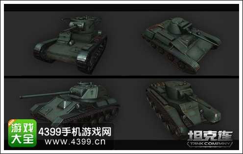 坦克连上线
