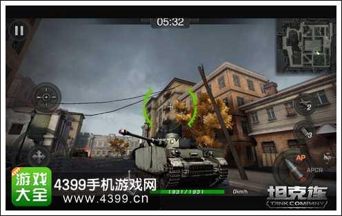 坦克连游戏画面