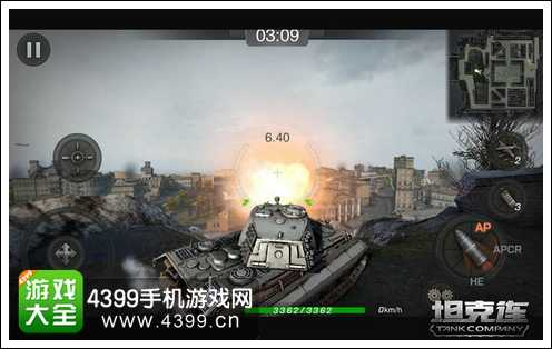 坦克连游戏鉴赏