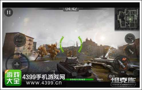 坦克连坦克鉴赏