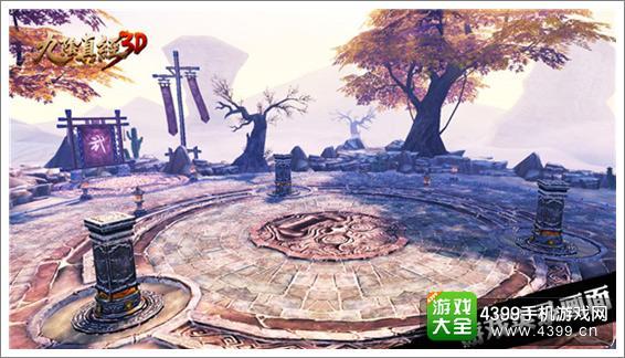 九阴真经3D专属战斗场景