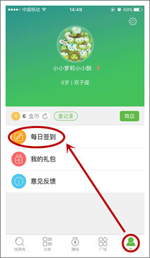 天津一汽承诺2020年盈利预期不变 重组大幕即将拉开