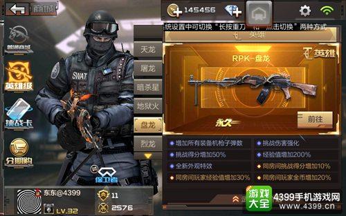 CF手游塔防模式武器推荐