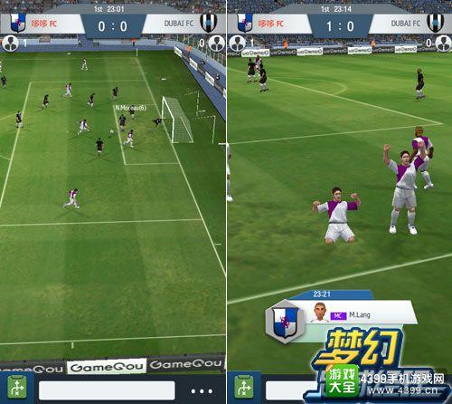 《梦幻足球经理》定制3D引擎 模拟真实比赛画面