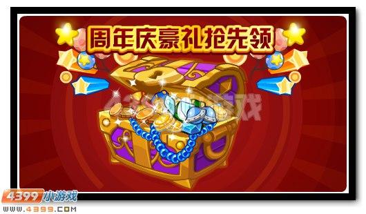 赛尔号6月3日更新攻略汇总 天蛇太祖完全体