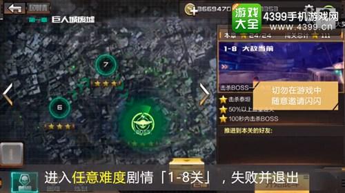 CF手游失落神庙BUG教程