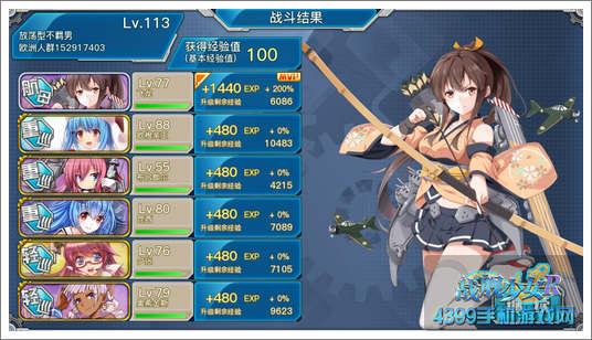 战舰少女r2-5练级