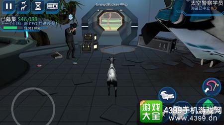 模拟山羊太空废物游戏介绍