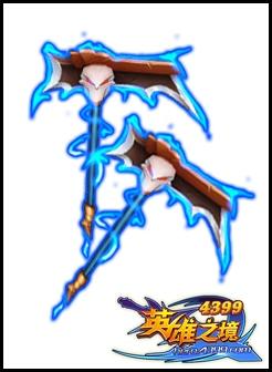 英雄之境骸 阿萨辛武器