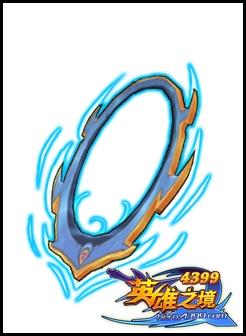 英雄之境月轮 贝丝塔武器