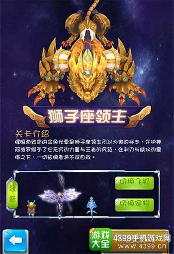 网赌十大平台 6
