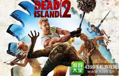 《死亡岛2》