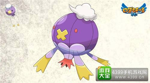 口袋妖怪复刻顶尖辅助飞机幽灵气球技能属性解析