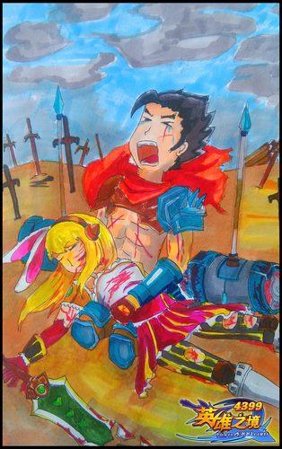 英雄之境绘画作品-米雪不要离开我
