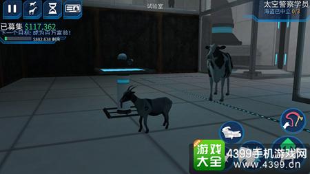 模拟山羊太空废物银河山羊