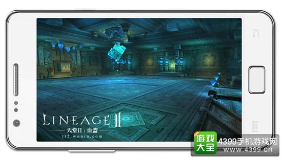 《天堂2》手游安卓测试