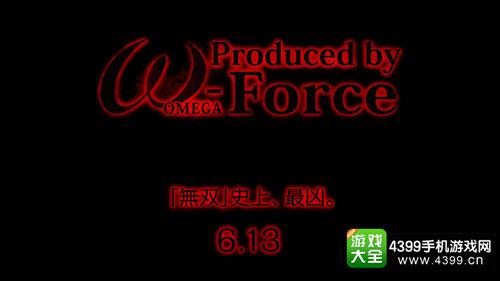 """ω-Force公布神秘预告网站 """"无双""""史上最凶13日揭晓"""