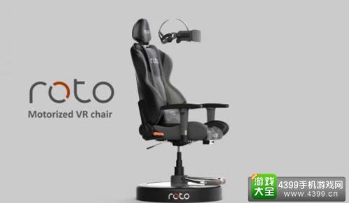 不再顾虑地体验游戏 美国公司为玩家打造VR游戏座椅