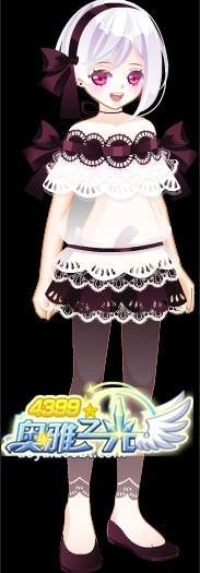 奥雅之光牛奶巧克力套装