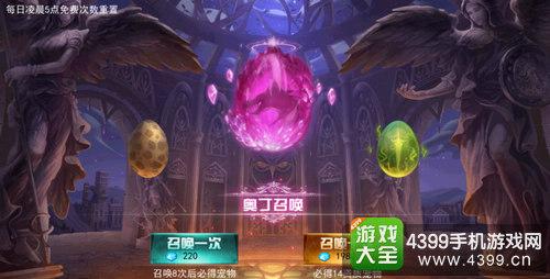 仙境传说RO复兴宠物获得方法
