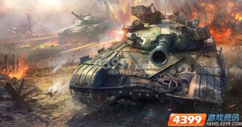 双端游戏 4399坦克射击 废寝忘食的迷恋