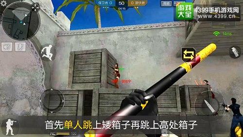 CF手游波斯小镇BUG教程