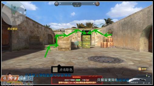生死狙击赏金爆破-沙漠二玩法攻略
