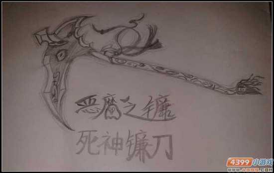 生死狙击玩家手绘-死神的镰刀