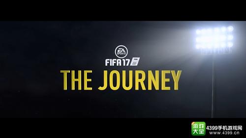 """【2016E3】《FIFA17》""""旅程""""模式公布 打造属于自己的传奇"""