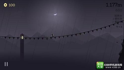 《阿尔托大冒险》游戏截图