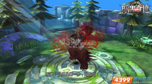 3D魔幻新游 4399暗黑奇迹 公会玩法独家揭秘
