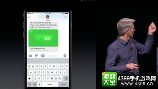 ios10 短信支持转账