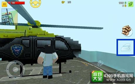 4399手机游戏网 像素城市战争 攻略心得 攻略心得 > 正文   找到飞机