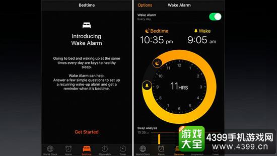 ios 10 wake alarm