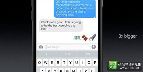 iOS10正式亮相