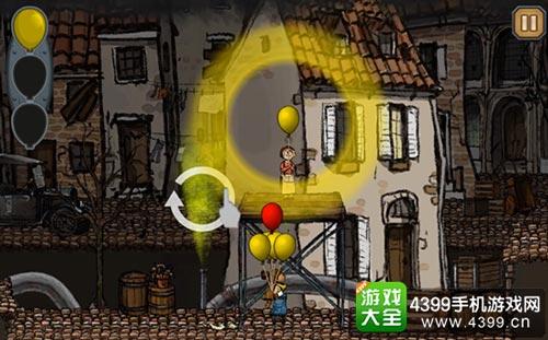 气球飘升3