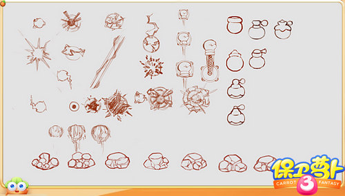 保卫萝卜3游戏特效手稿