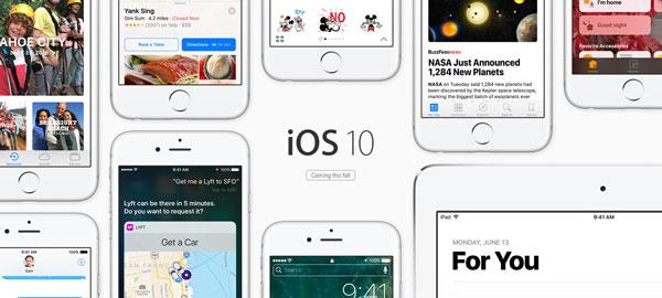 iOS什么时候出