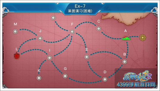 战舰少女r女武神行动e7打捞