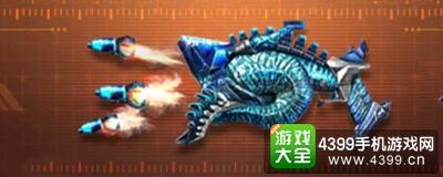 CF手游冰龙火炮