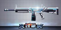 连发霰弹枪AA12明日上架《火线精英手机版》6月16日版本更新