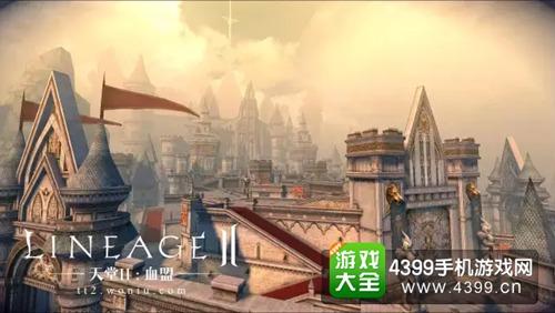 天堂2血盟手游安卓版下载