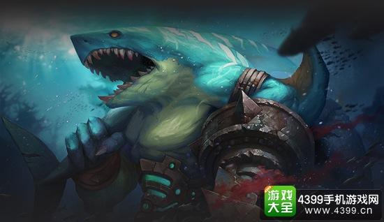 全民超神海鲨之王皮肤