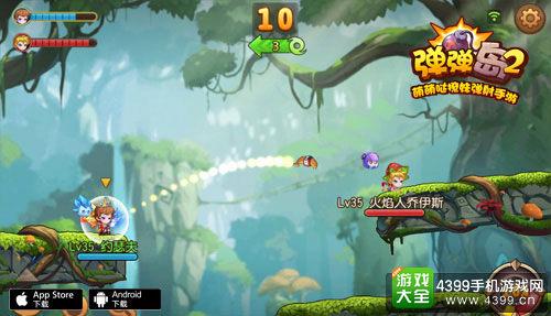 《弹弹岛2》今日全平台上线