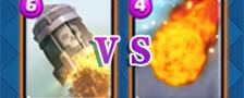 部落冲突皇室战争火箭VS火球
